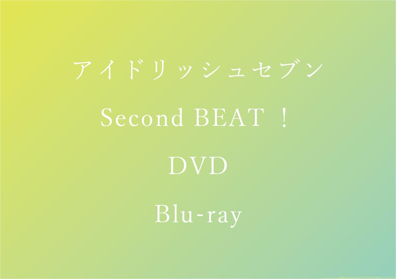 アイナナ アニメ2期 DVD&BD 予約/特典/最安値まとめ