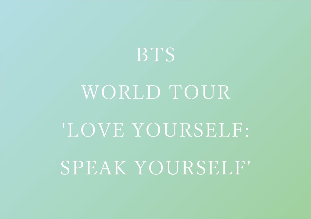 BTSライブDVD 2020 予約/特典/最安値まとめ【'LOVE YOURSELF: SPEAK YOURSELF'】